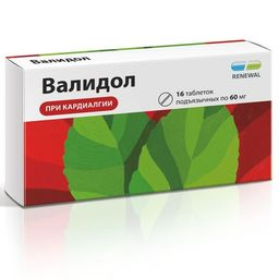 Валидол, 60 мг, таблетки подъязычные, 16 шт.