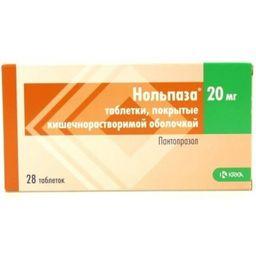 Нольпаза, 20 мг, таблетки, покрытые кишечнорастворимой оболочкой, 28 шт.