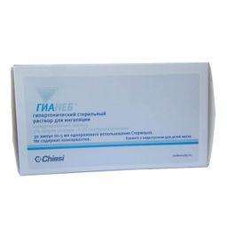 Гианеб, раствор для ингаляций, гипертонический, стерильный, 5 мл, 30 шт.