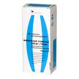 Флемоклав Солютаб, 500 мг+125 мг, таблетки диспергируемые, 20 шт.