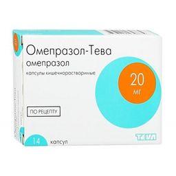 Омепразол-Тева, 20 мг, капсулы кишечнорастворимые, 14 шт.