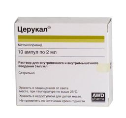 Церукал, 5 мг/мл, раствор для внутривенного и внутримышечного введения, 2 мл, 10 шт.