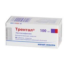 Трентал, 100 мг, таблетки, покрытые кишечнорастворимой пленочной оболочкой, 60 шт.