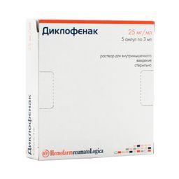 Диклофенак (для инъекций), 25 мг/мл, раствор для внутримышечного введения, 3 мл, 5 шт.