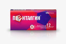 Пенталгин, таблетки, покрытые пленочной оболочкой, 12 шт.