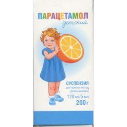 Парацетамол детский, 120 мг/5 мл, суспензия для приема внутрь для детей, апельсиновый (ые), 200 г, 1 шт.