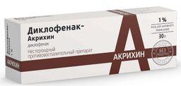 Диклофенак-Акрихин, 1%, мазь для наружного применения, 30 г, 1 шт.