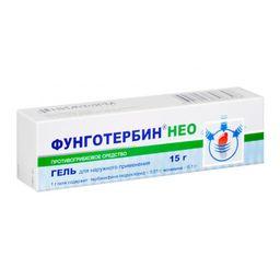 Фунготербин Нео, гель для наружного применения, 15 г, 1 шт.
