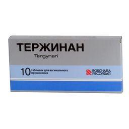 Тержинан, таблетки вагинальные, 10 шт.