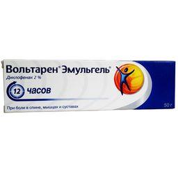 Вольтарен Эмульгель, 2%, гель для наружного применения, 50 г, 1 шт.