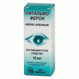 Офтальмоферон, 10000 МЕ/мл, капли глазные, 10 мл, 1 шт.