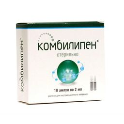 Комбилипен, раствор для внутримышечного введения, 2 мл, 10 шт.