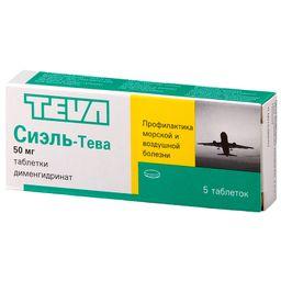 Сиэль-Тева, 50 мг, таблетки, 5 шт.