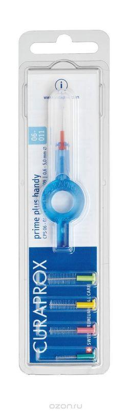 Curaprox CPS mix Набор 5 ершиков с держателем, синего цвета, 5 шт.