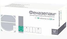 Феназепам, 2.5 мг, таблетки, 50 шт.