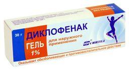 Диклофенак, 1%, гель для наружного применения, 30 г, 1 шт.