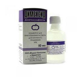 Димексид, 99%, концентрат для приготовления раствора для наружного применения, 50 мл, 1 шт.