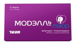 Модэлль Пьюр, 2 мг+35 мкг, таблетки, покрытые оболочкой, 21 шт.