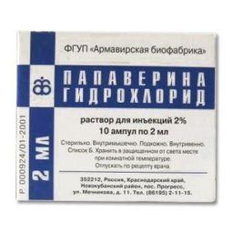 Папаверина гидрохлорид, 2%, раствор для инъекций, 2 мл, 10 шт.