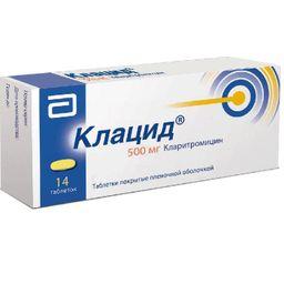 Клацид, 500 мг, таблетки, покрытые оболочкой, 14 шт.