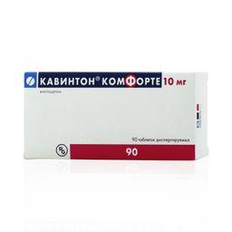 Кавинтон Комфорте, 10 мг, таблетки диспергируемые, 90 шт.