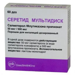 Серетид Мультидиск, 50 мкг+500 мкг/доза, 60 доз, порошок для ингаляций дозированный, 1 шт.