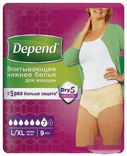 Впитывающее нижнее белье для женщин Depend, р. 46-54, 9 шт.