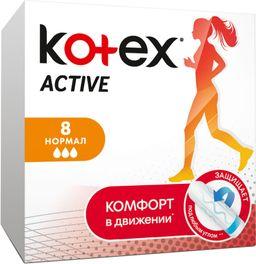 Kotex Active Normal тампоны женские гигиенические, 8 шт.