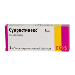 Супрастинекс, 5 мг, таблетки, покрытые пленочной оболочкой, 7 шт.