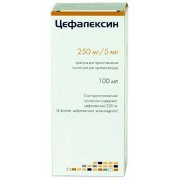 Цефалексин, 250 мг/5 мл, гранулы для приготовления суспензии для приема внутрь, 40 г (100 мл), 1 шт.