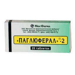 Паглюферал-2, таблетки, 20 шт.