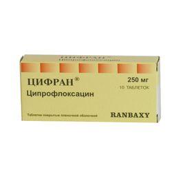 Цифран, 250 мг, таблетки, покрытые пленочной оболочкой, 10 шт.