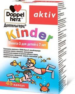 Доппельгерц Киндер Омега-3 для детей, капсулы, 45 шт.