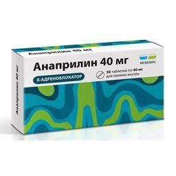 Анаприлин, 40 мг, таблетки, 56 шт.