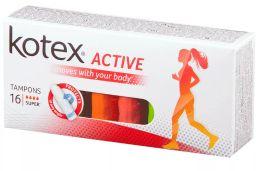 Kotex Active Super тампоны женские гигиенические, 16 шт.