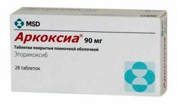 Аркоксиа, 90 мг, таблетки, покрытые пленочной оболочкой, 28 шт.