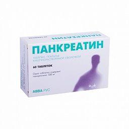 Панкреатин, 0.1 г, таблетки, покрытые кишечнорастворимой оболочкой, 60 шт.