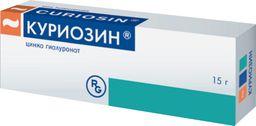 Куриозин, 0.103%, гель для наружного применения, 15 г, 1 шт.