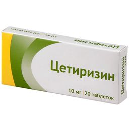 Цетиризин, 10 мг, таблетки, покрытые пленочной оболочкой, 20 шт.