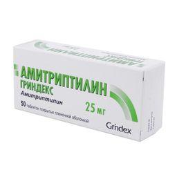 Амитриптилин-Гриндекс, 25 мг, таблетки, покрытые пленочной оболочкой, 50 шт.