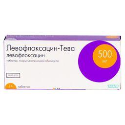 Левофлоксацин-Тева, 500 мг, таблетки, покрытые пленочной оболочкой, 14 шт.