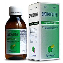 Бронхолитин, сироп, 125 г, 1 шт.