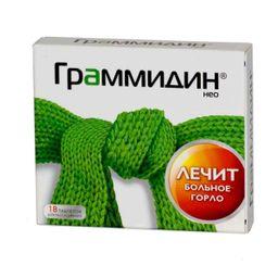 Граммидин нео, 3 мг+1 мг, таблетки для рассасывания, 18 шт.