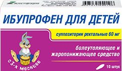Ибупрофен для детей (свечи), 60 мг, суппозитории ректальные, 10 шт.