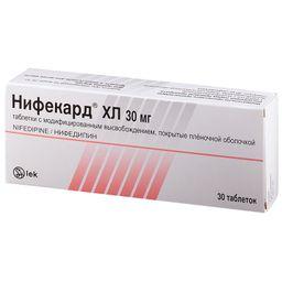 Нифекард ХЛ, 30 мг, таблетки с модифицированным высвобождением, покрытые пленочной оболочкой, 30 шт.