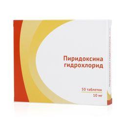 Пиридоксина гидрохлорид, 10 мг, таблетки, 50 шт.