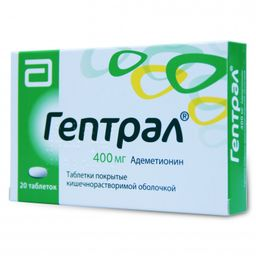 Гептрал, 400 мг, таблетки, покрытые кишечнорастворимой оболочкой, 20 шт.