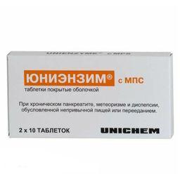 Юниэнзим с МПС, таблетки, покрытые оболочкой, 20 шт.