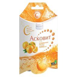 Асковит, 1 г, таблетки шипучие, со вкусом или ароматом апельсина, 10 шт.