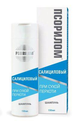 Псорилом шампунь салициловый при сухой перхоти, шампунь, 150 мл, 1 шт.